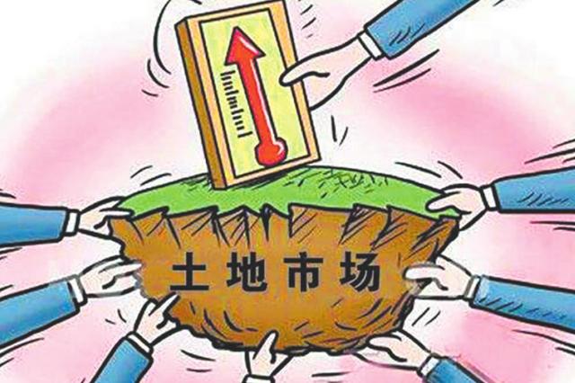 龙光14.22亿摘得广东佛山一宗商住地