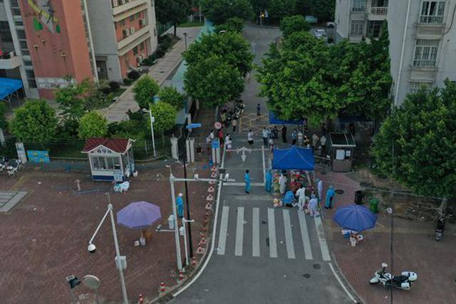 广州南沙区珠江街道嘉安花园调整为低风险地区