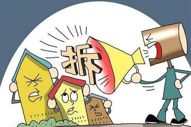 广州:非住宅征收可实行不同用途房屋间产权调换