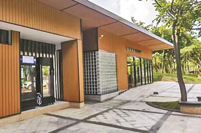 广州首座健康检测智能公厕落户生物岛
