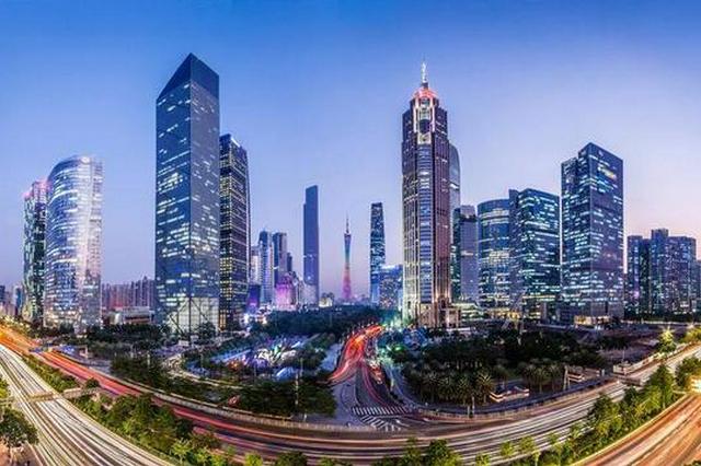 广州市将率先开展国际消费中心城市培育建设
