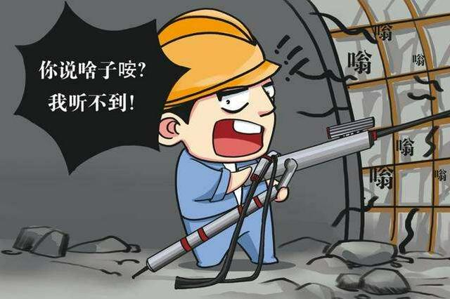 深圳涉及人数最多的噪音纠纷案宣判 132名住户获赔精神损害抚