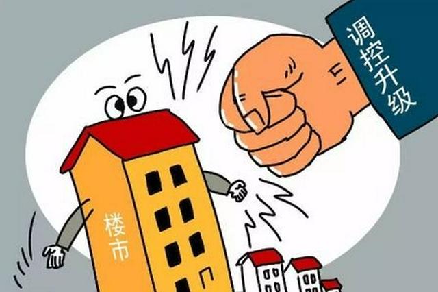 调控再加码!广州黄埔区取消人才购房政策
