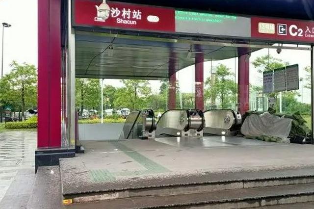 """广州地铁增设防汛""""关站线""""和""""疏散图"""""""