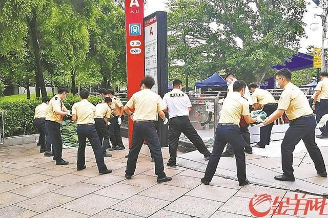 广州塔地铁站积水关站 莫慌是在开展应急演练