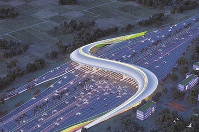 设计灵感来自粤剧水袖!广州机场高速收费站升级改造融入古典