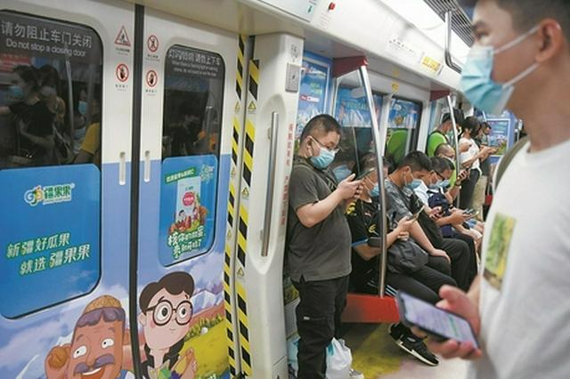 广州:个人防护不到位或被提级管控 乘电梯上公共厕所必须戴口