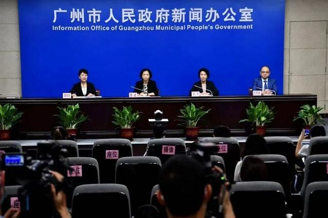 广州本次疫情密接次密接人员全部集中隔离或健康管理