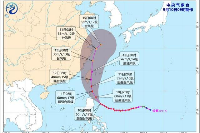 """台风""""康森、灿都""""逼近 广东要求这些海域渔船全部回港"""