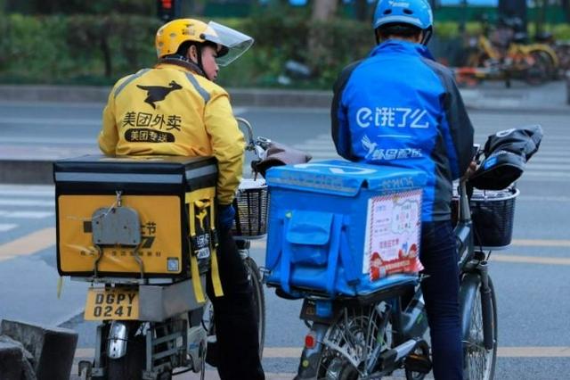广州成今年中秋节期间异地外卖订单量最多的城市
