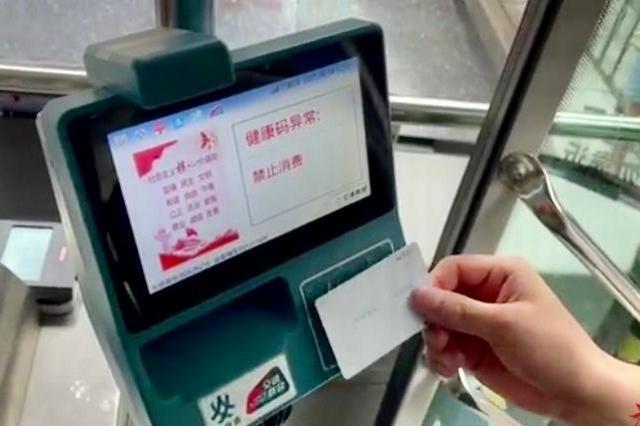 广州恢复老年人、学生乘公交刷卡验码