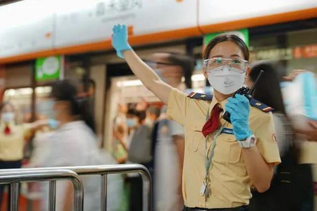 国庆假期期间广州地铁这五天延长运营1小时