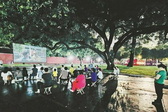 """广州国庆""""吸客""""1153.39万人次 网红民宿一房难求"""
