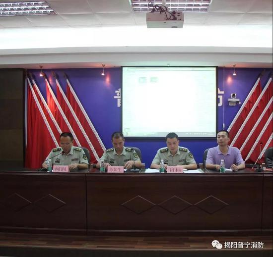 揭阳召开大型商业综合体消防安全专项整治工作会议