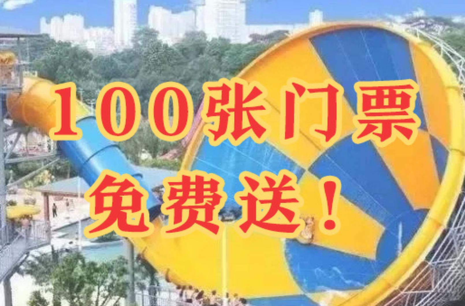 #隐贤山庄水上乐园#狂欢季!