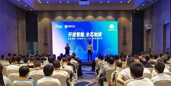 全志科技和OPEN AI LAB战略合作 推进产业链深入协作