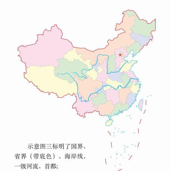 第四届全国少儿手绘地图大赛惠州赛区 报名正式开始