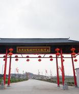 遂溪鱼龍湖休闲度假村新增游乐项目 引游客打卡游玩