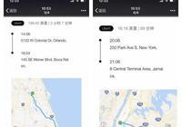深圳打车软件惊现美国打车记录