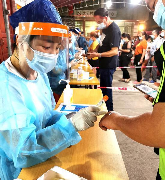 志愿者核码、录核酸采样瓶信息