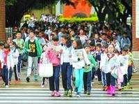 2020年海珠将新建9所中小学15所幼儿园 增加学位上万
