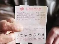 男子买彩票中1650万元称:已经有房有车 不知奖金咋用
