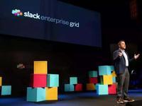 不输共享单车战!谷歌微软Facebook正亲自围猎Slack