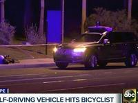 自动驾驶汽车首次撞死行人