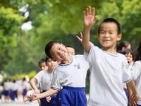 广州越秀区积分入学明天开报 有全额房产不能加分了