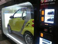 广州首个汽车自动贩卖机店落地 扫脸即可获车钥匙