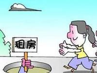 谨慎!广州一女子与陌生男子合租 半夜竟遭遇性侵