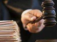 """广州""""留置第一案""""宣判 城管辅助执法队员受贿获刑"""
