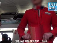 """铁路部门回应""""高价茶""""事件:已调查将严肃处理"""