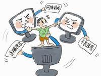 伊朗疑似遭到网络攻击 全国互联网出现短暂中断