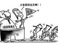 越南旅游购物点黑幕:10倍暴利以次充好专骗中国人