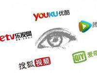 涉嫌低俗宣传 搜狐爱奇艺等网大推荐语靠色情吸睛