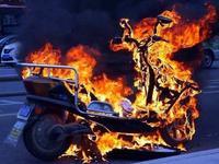 电动自行车充电引燃爆消费者索赔10万 厂家:只赔3万