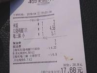 外卖送餐信息被指在网上售卖:万条信息售价800元