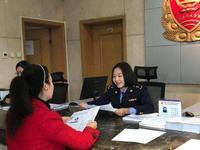 商标审查协作广州中心将开通商标专用权质权登记业务