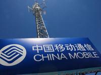 三大运营商公布四月数据:移动4G用户首度负增长