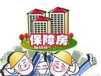 深圳今年拟新增住房五万套