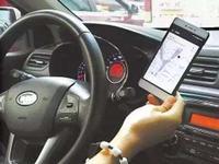 """网约车驾驶员将被""""计分考评"""" 低于3分要接受培训"""