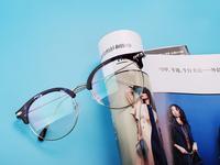 媒体起底眼镜行业暴利:几十元拿货 几百元卖给顾客