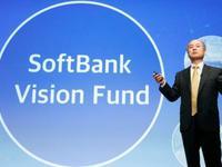 孙正义Vison Fund基金第二期开募 1000亿美元起