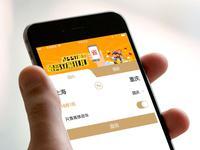 新浪广东5月消费投诉报告发布:电商投诉倍增