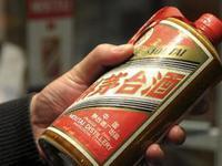 南通司法拍卖一瓶茅台酒拍出6650元 溢价达5.33倍
