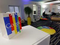 京东定增获得谷歌5.5亿美元入股 称与CDR计划无关