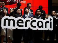 二手交易平台Mercari成日本今年最大IPO 首日暴涨77%