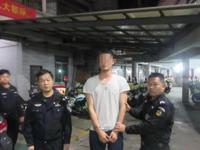 粤交警打击买卖记分违法行为