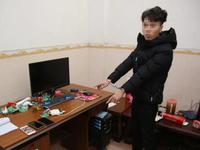 广东11人用微信红包赌博被捕